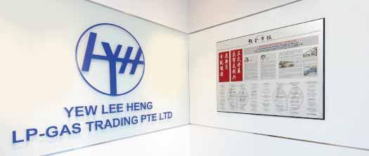 Yew Lee Heng - Lp-Gas Trading Pte Ltd